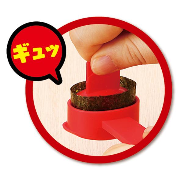 Utiliser le pressoir fourni pour compresser le riz et placer vos aliments préférés !
