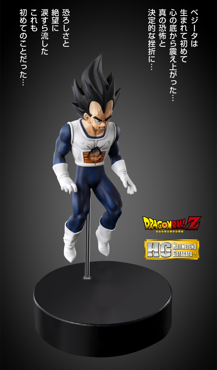 figurine-dragonballz-bandai-Japon-anime