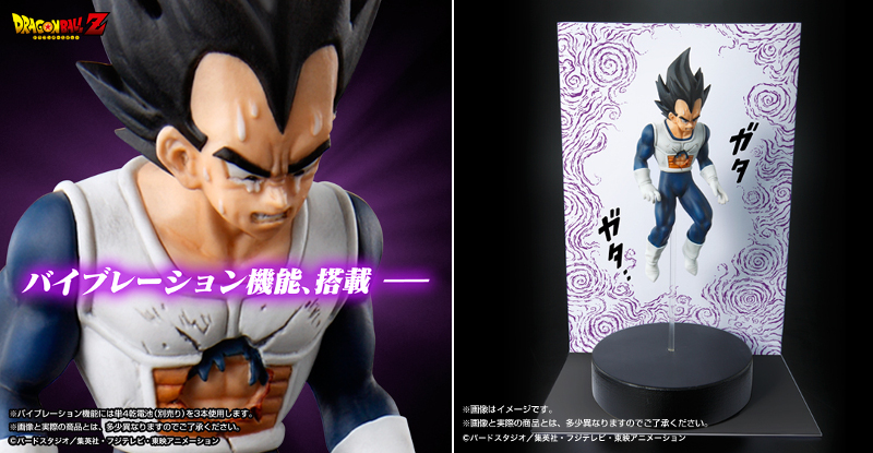 figurine-vegeta-bandai-panique
