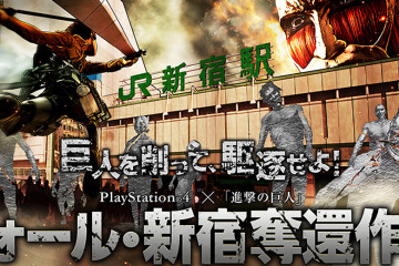 publicite-gratter-attaque-des-titans-japon-shinjuku-tokyo