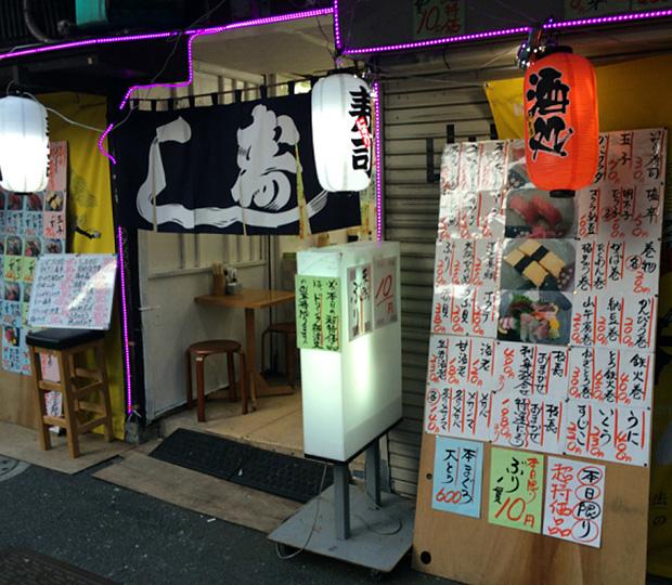 restaurant-sushi-tokyo-pas-cher-yoyogi