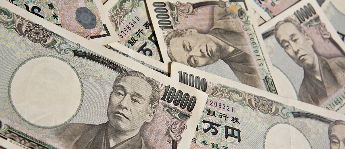 salaire-moyen-japonais-travail