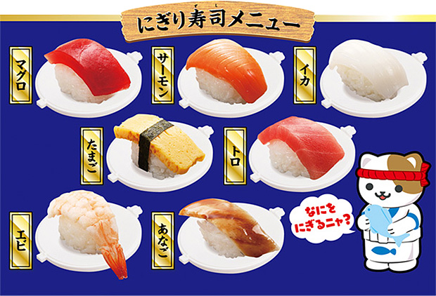 A vous de choisir quel type d'aliment vous désirez marier avec le riz