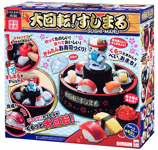 sushi-maru-cuisine-japonaise-sushi-maki-enfantsjpg