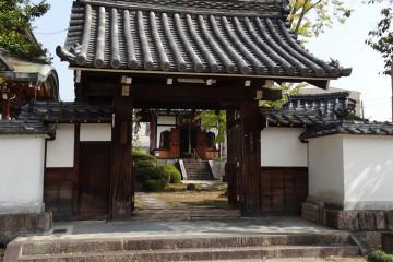 temple-tandenran-kyoto-japon-graffiti-murs