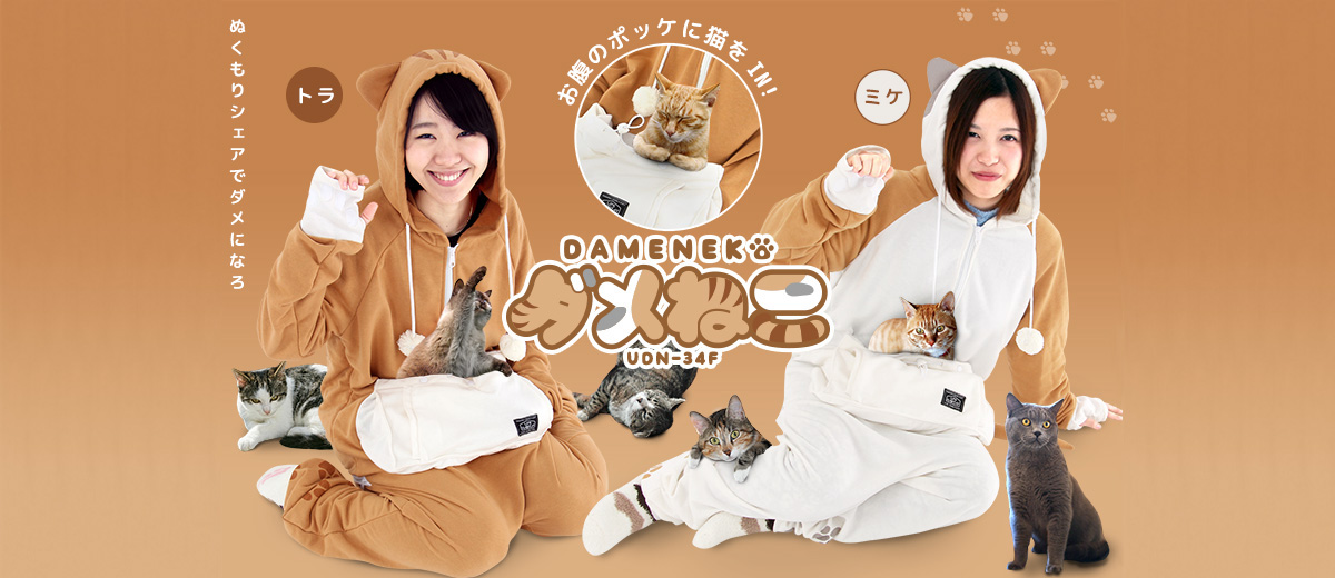 tenue-chat-neko-kawaii-japon