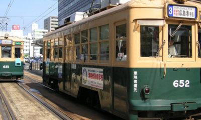 tramway-hiroshima-japon-guerre