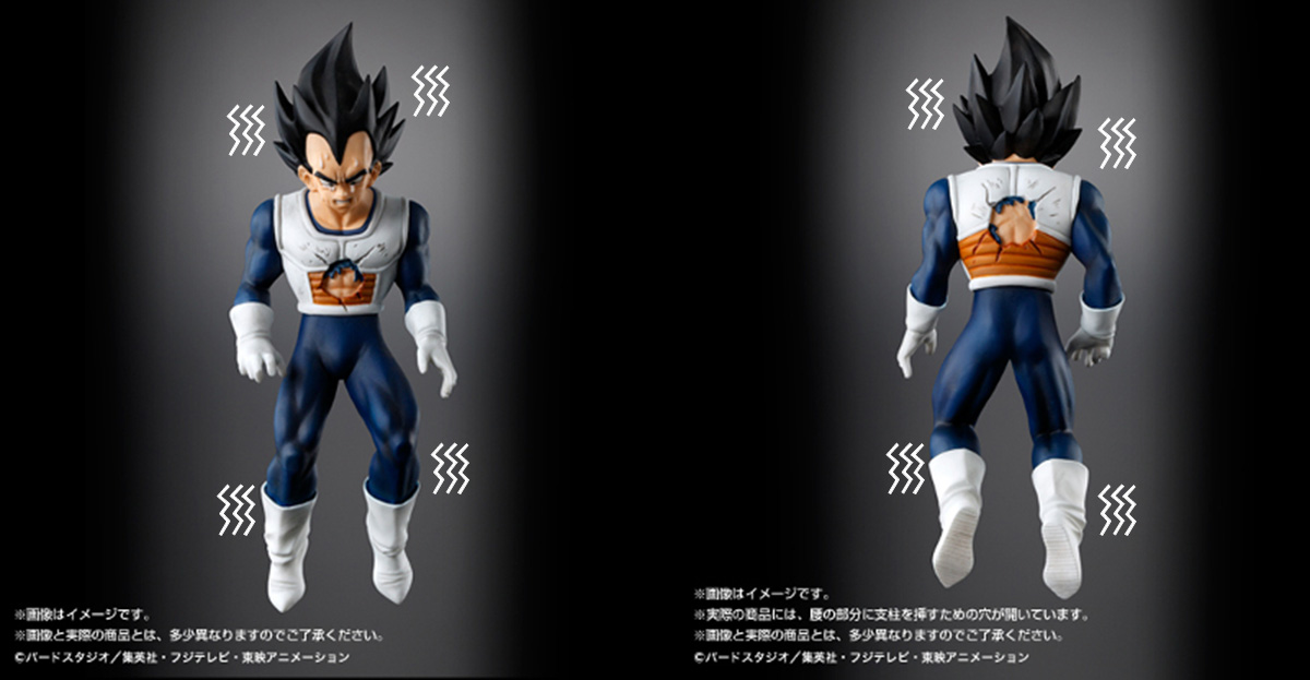 vegeta-figurine-vibration-bandai-Japon