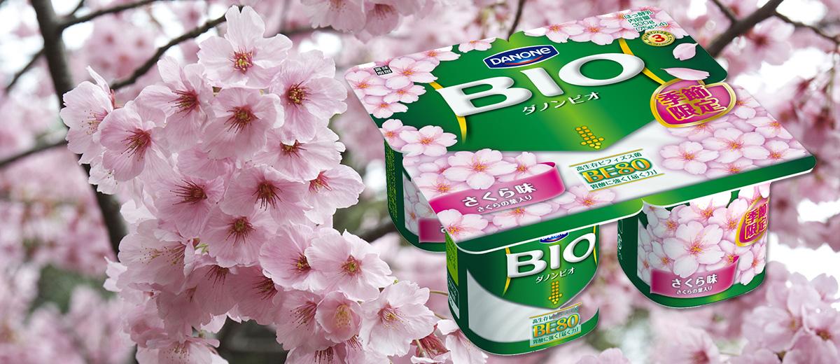 yaourt-danone-bio-japon-sakura-cerisiers