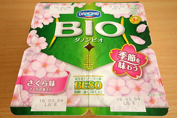 yaourt-danone-sakura-japon-2