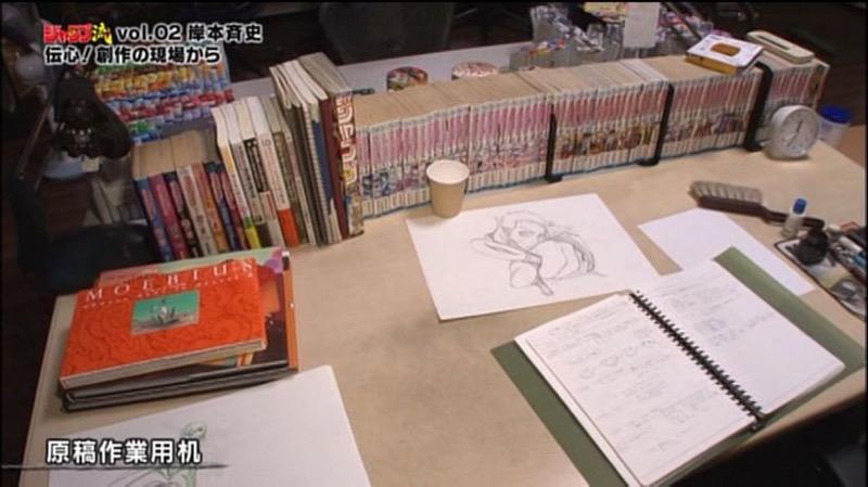bureau-Masashi-Kishimoto-naruto