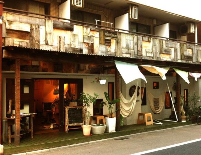 Mahika Mano cafe hamac tokyo