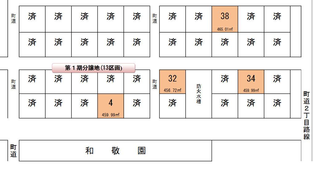 acheter-terrain-maison-Japon-hokkaido-pas-cher