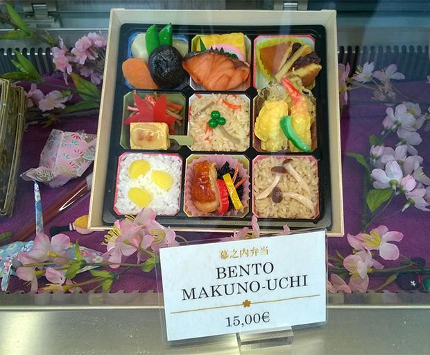 bento-makunouchi-ekiben