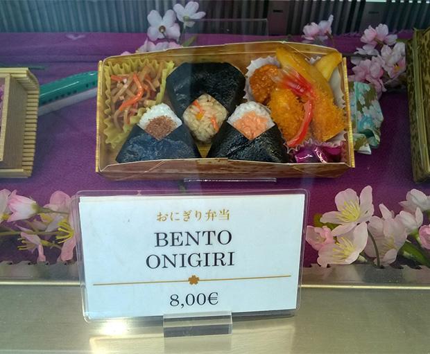 bento-onigiri-ekiben