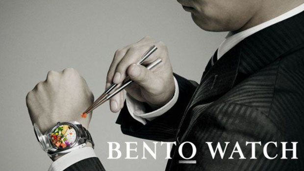 bento-watch-repas-montre-Japon