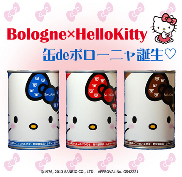 conserve-pain-hello-kitty