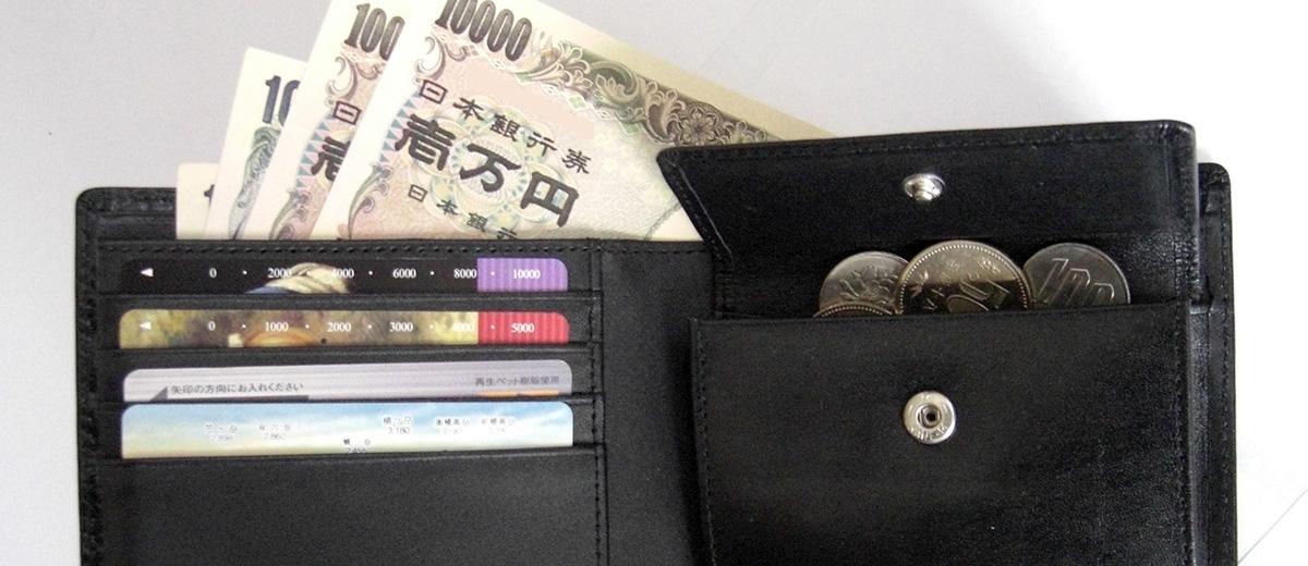 criminalite-japon-portefeuille-perte-police
