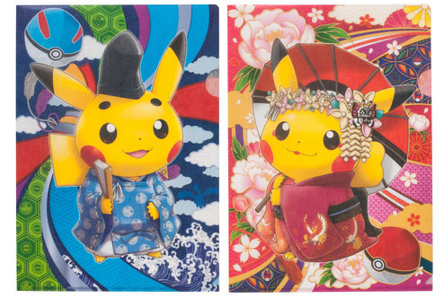 dossiers-pokemon-kyoto