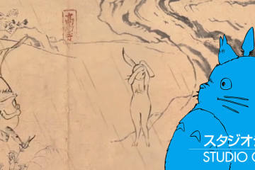 ghibli-Choju-jinbutsu-Giga-animation-Japon