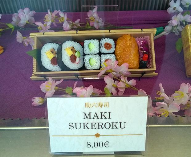 maki-sukeroku-ekiben