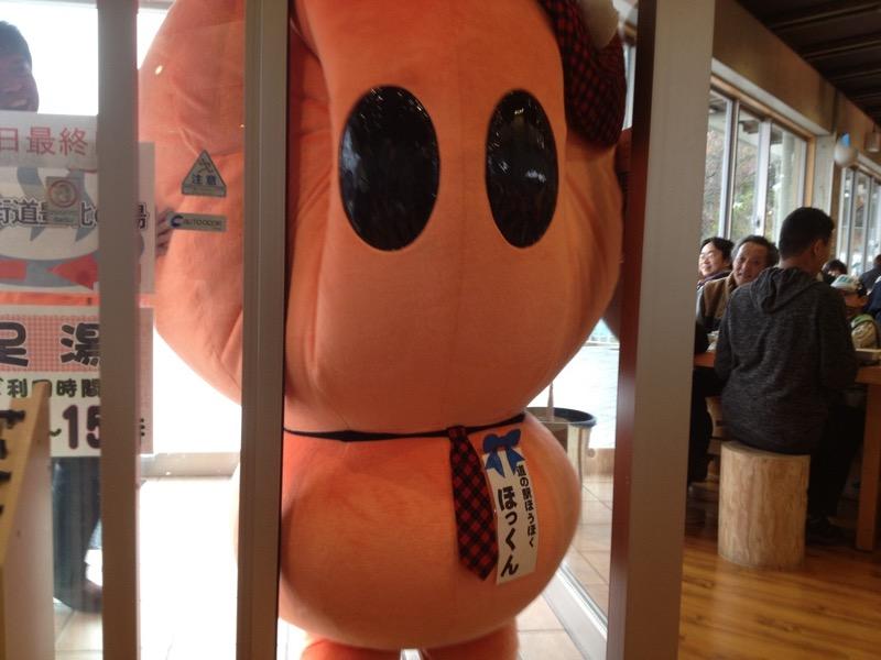 mascotte-japonaise