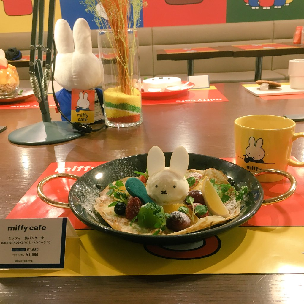 miffy-cafe-lapin-hollande-tokyo (3)