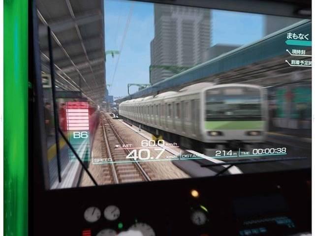 namco-bandai-realite-virtuelle-project-i-can-tokyo (7)