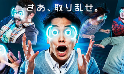 namco-bandai-realite-virtuelle-project-i-can-tokyo