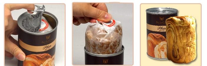 pain-boite-de-conserve-Japon