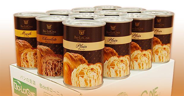 pain-boite-de-conserve-Japonais