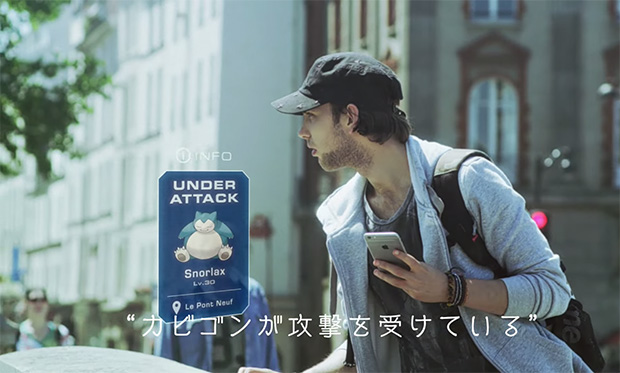 pokemon-go-testeurs-Japon