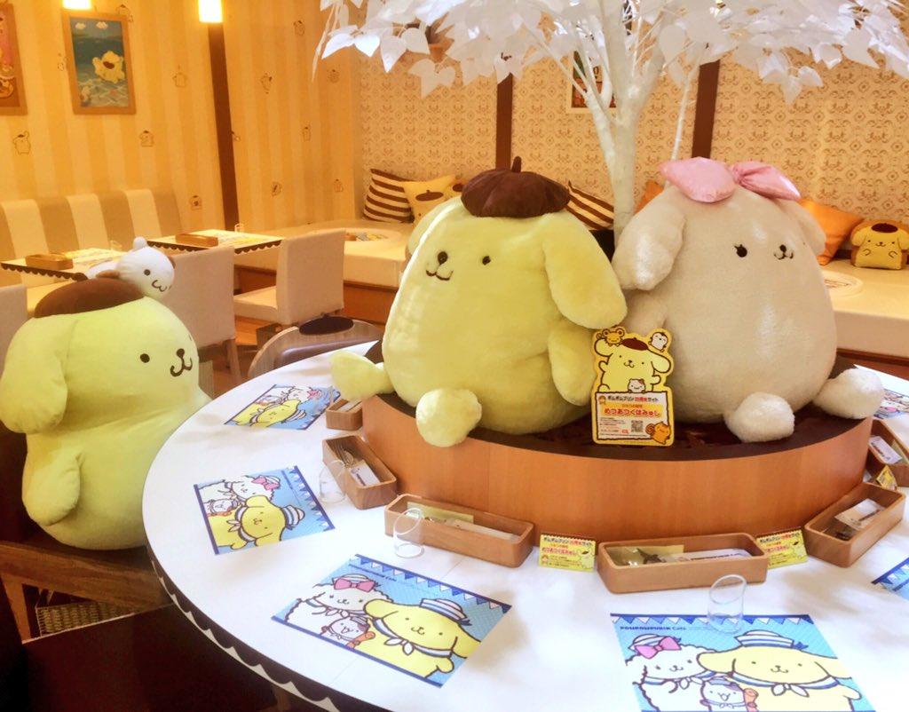 pompompurin-cafe-tokyo-japon (1)