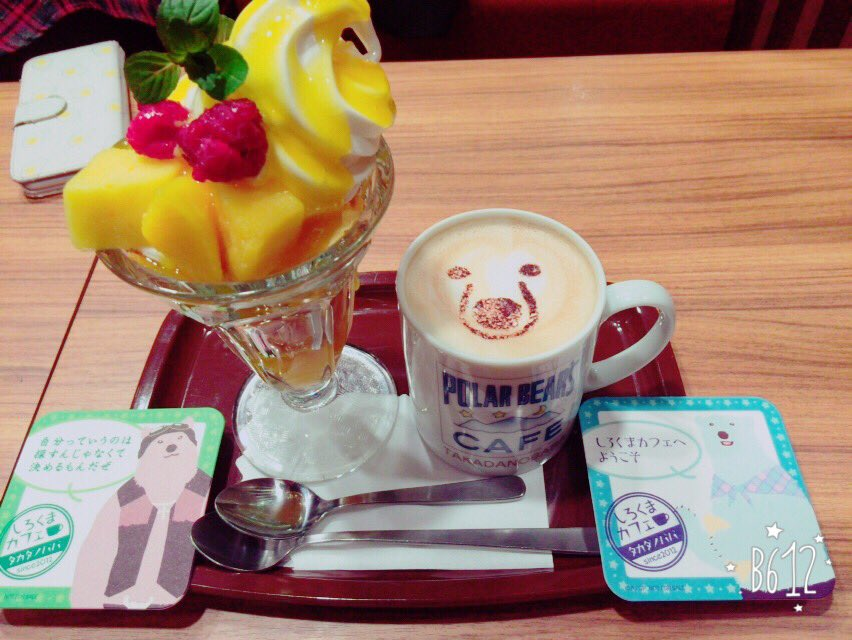 shirokuma-cafe-japon (1)