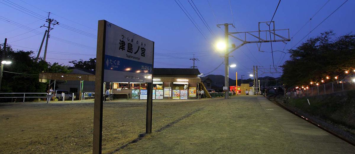 tsushimanomiya-sanctuaire-tsuhima-jinja-Japon