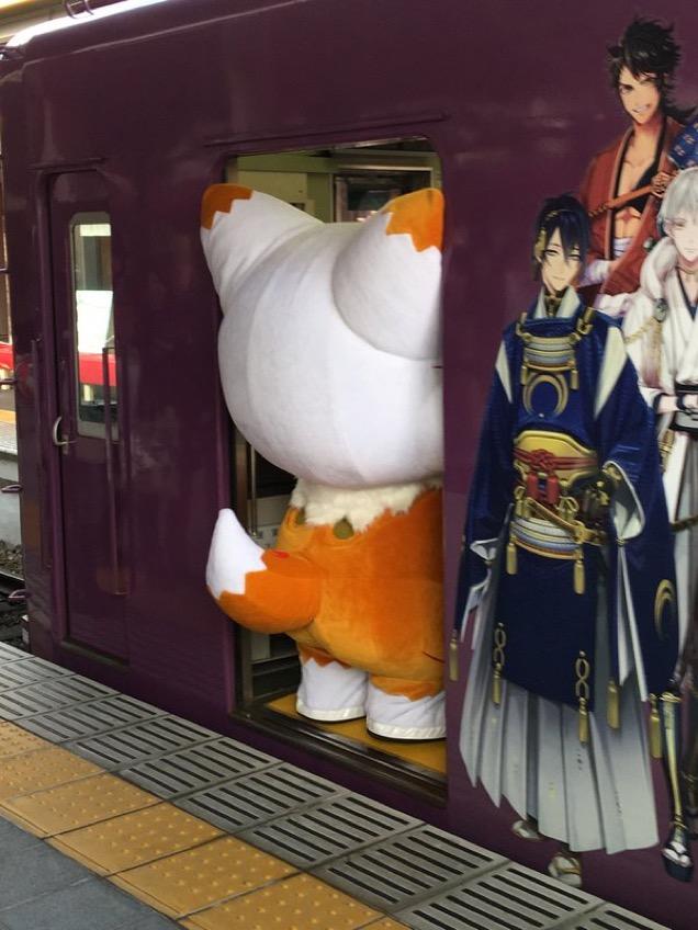 yurukyara-mascottes-japon (10)