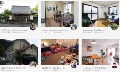 airbnb-kumamoto-logements-aide-victimes