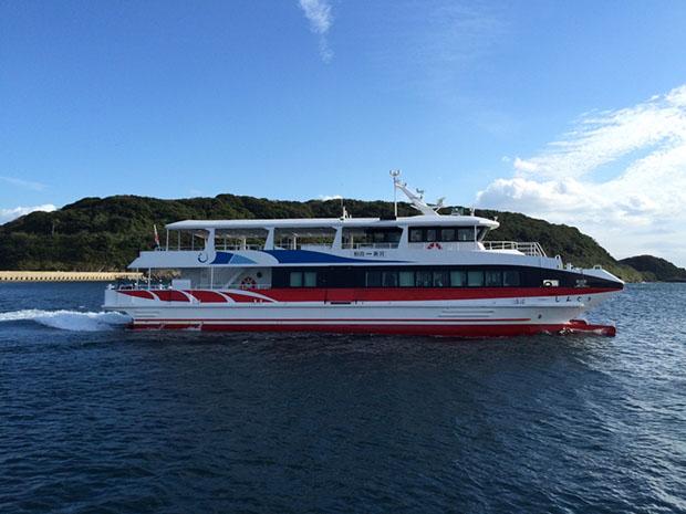 ferry-ainoshima
