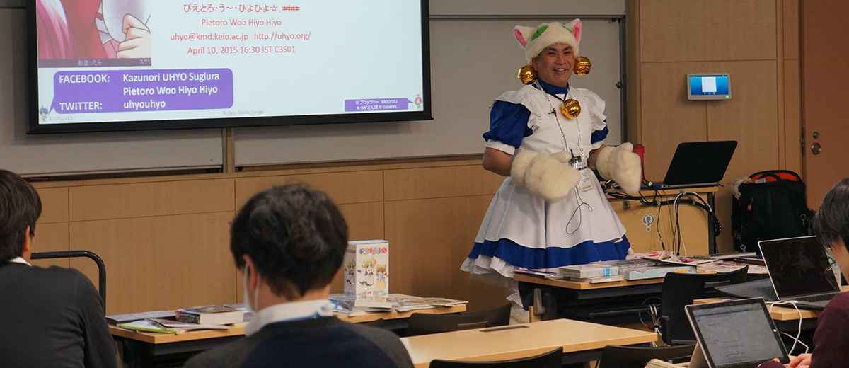 professeur-cosplay-université-keio-Japon-Tokyo
