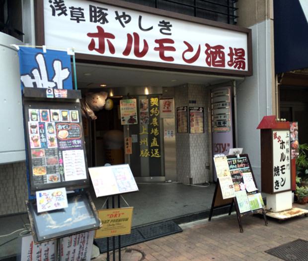 restaurant-yakiniku-pas-cher-tokyo-tourisme (2)