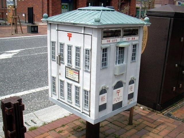 Une boîte aux lettres en forme de bureau de poste à Yamaguchi.