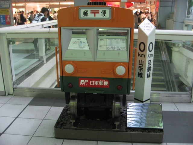 Une boîte en forme de train à Tokyo.
