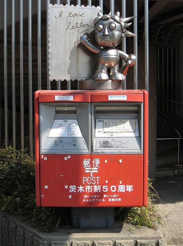 Un oni trouvé dans la préfecture d'Osaka.