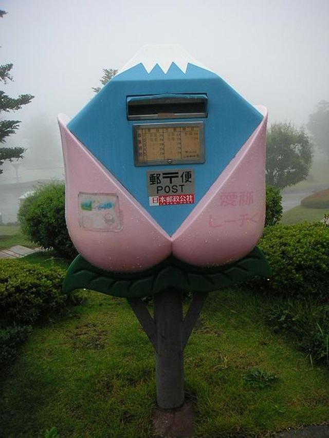 Une boite située dans un « parc à fruits » dans la préfecture de Yamanashi.
