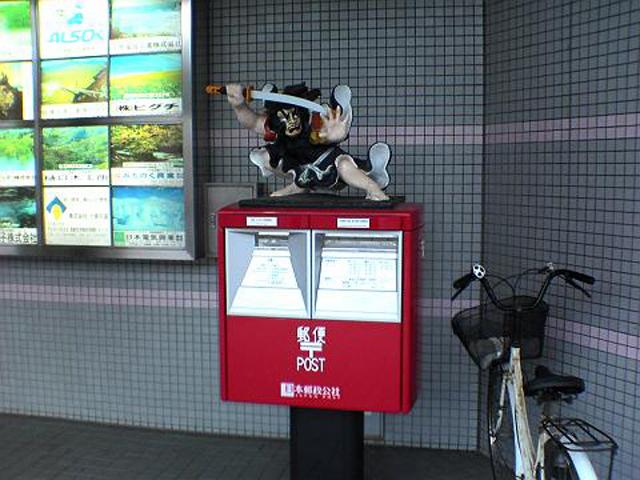 Un samouraï à Aomori.