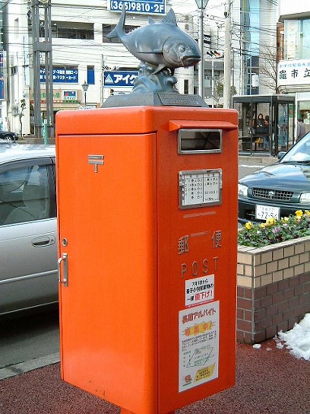 Une boîte maguro (thon) dans la préfecture de Miyagi.