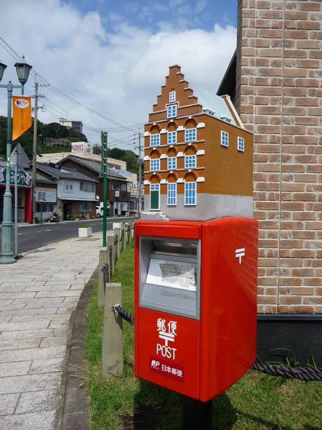 Une maison hollandaise à Nagasaki.