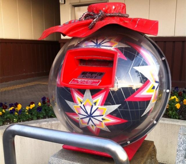 """Une boîte aux lettres en forme de """"bin temari"""" (art équivalent à mettre un bateau dans une bouteille au Japon), située également à Shiga."""