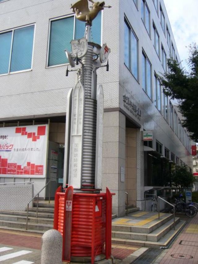 Une boite dragon située dans la préfecture d'Ishikawa.