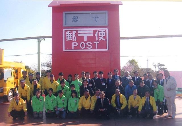 La plus grande boîte aux lettres du monde, située dans la préfecture de Yamaguchi.
